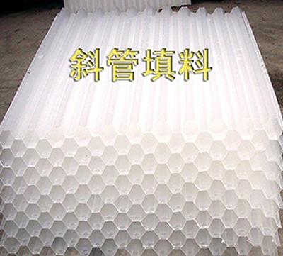 蜂(feng)�C斜管填料