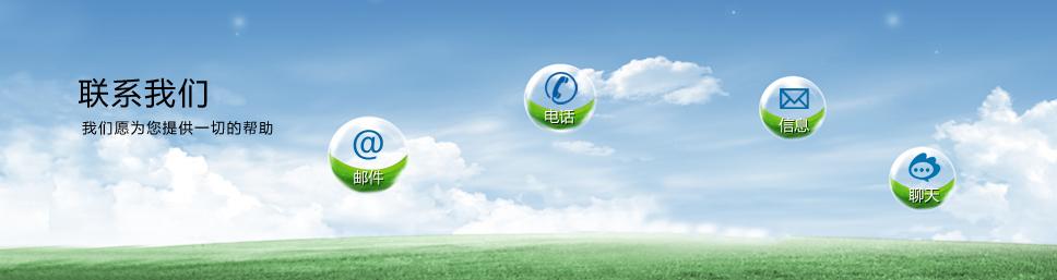 联系我们_河南新泰净水材料有限公司
