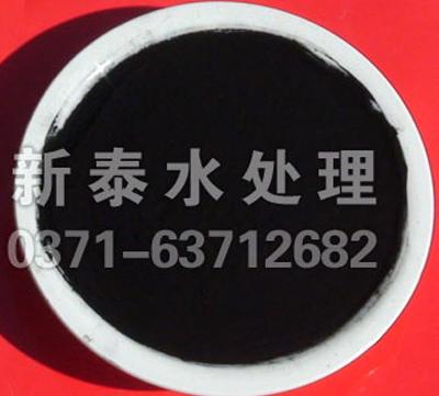 木�|粉(fen)�罨钚�(xing)炭(tan)