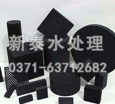 蜂(feng)�C活性(xing)炭(tan)